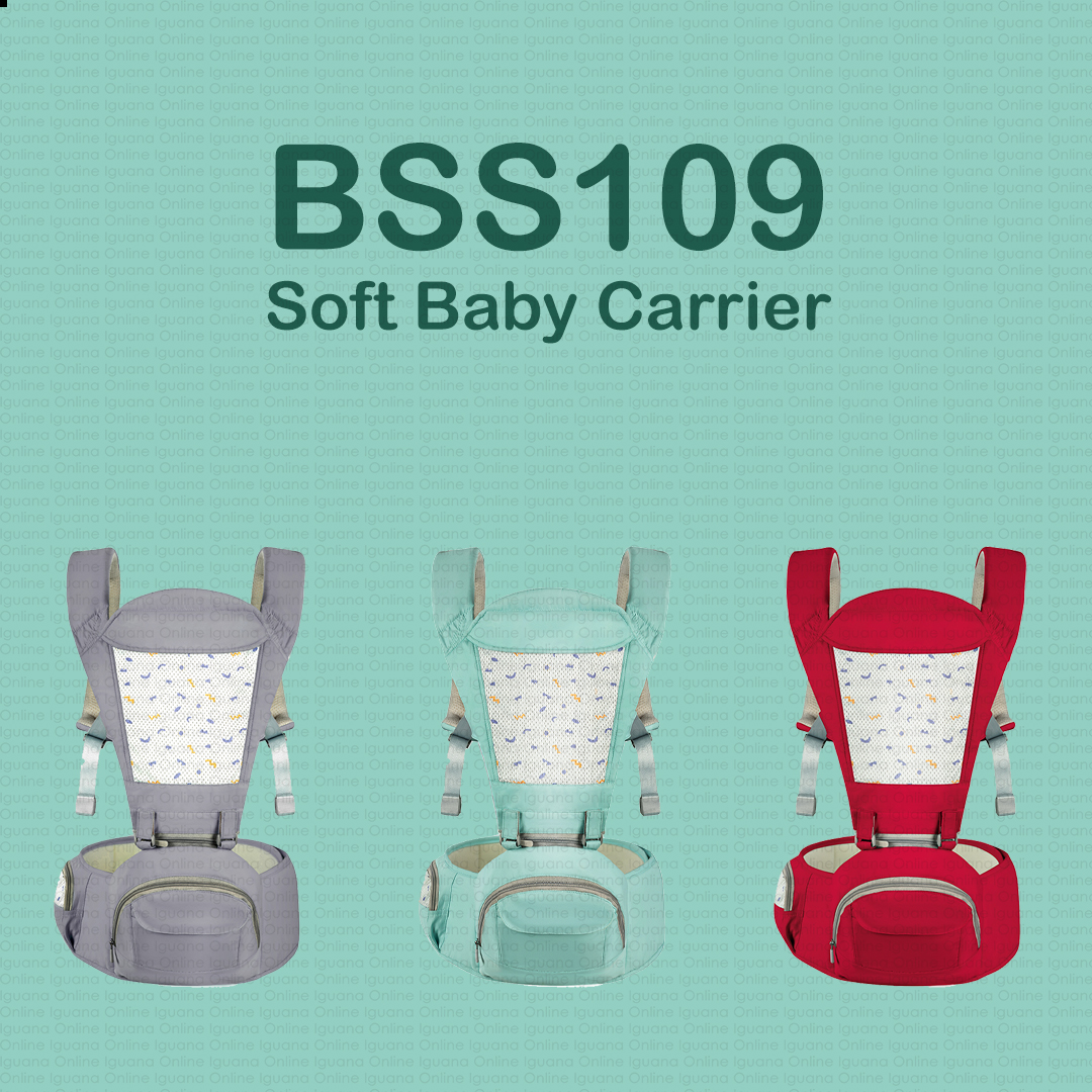 Iguana Online Hip Seat Baby Carrier with Four Seasons Breathable BBS109 (Red)